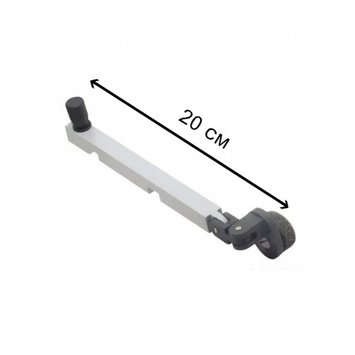 158720- Haste Maxim-ar C/ 20cm