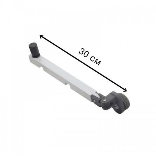 158730- Haste Maxim-ar C/ 30cm