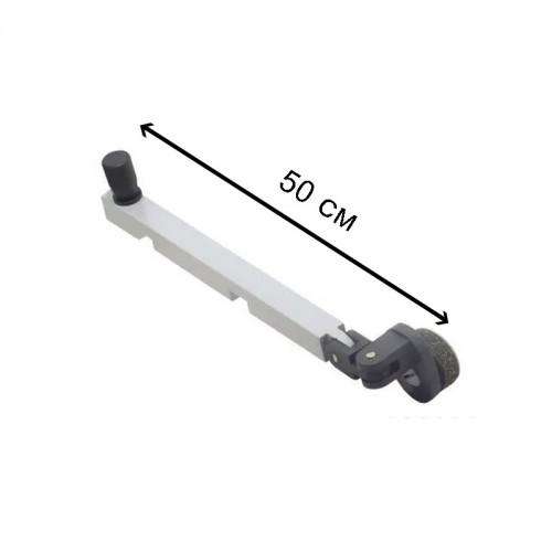 158750- Haste Maxim-ar C/ 50cm